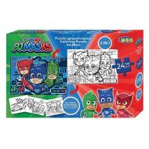 Luna 484188 Puzzle Χρωματισμού 2 'Οψεων PJ Masks 24τμχ