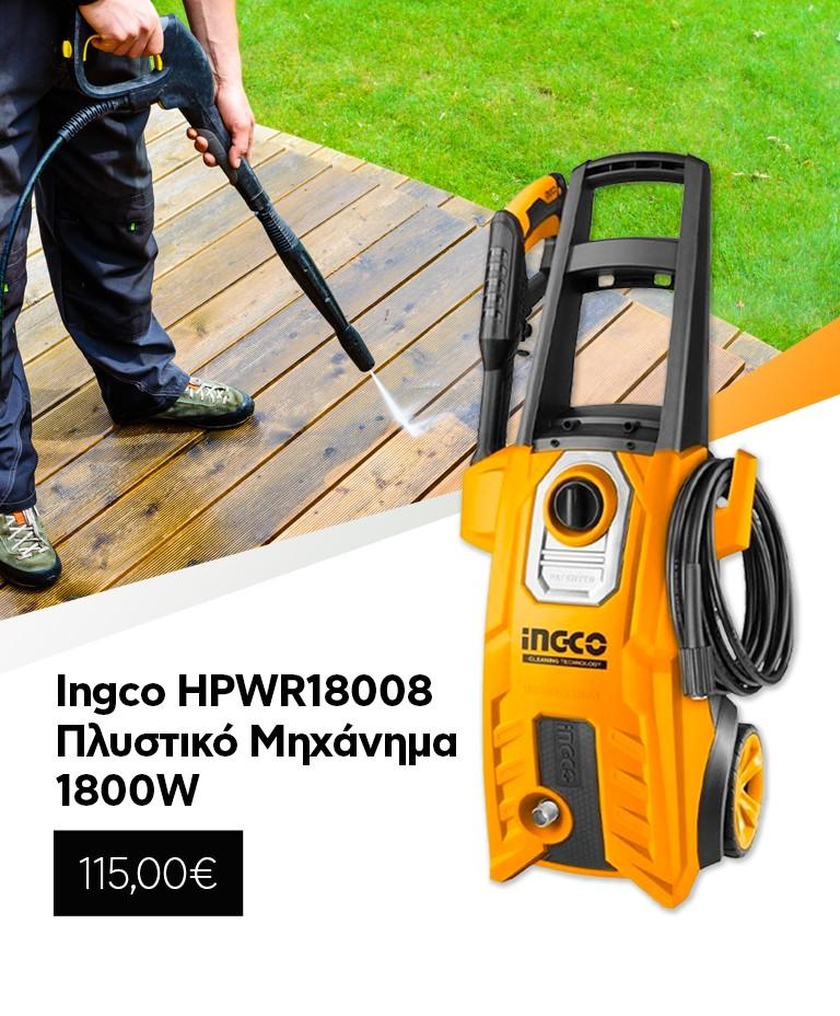 Ingo HPWR18008 Πλυστικό Μηχάνημα