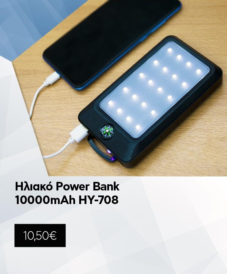Ηλιακό Power Bank HY-708 Μαύρο